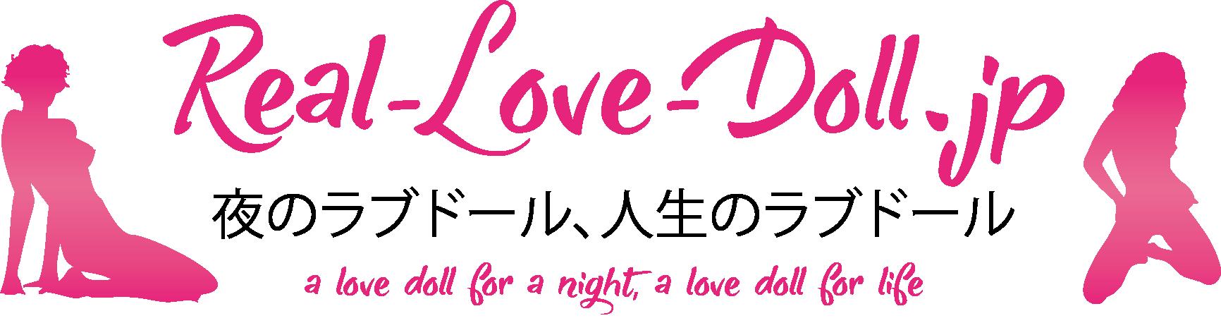 silicone-doll-logo-1606743572